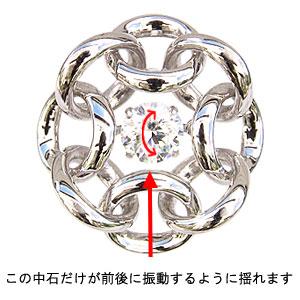 サークル K18WG ホワイトゴールド 一粒 ダイヤモンド 0.50ct メンズブローチ タイニーピン ダンシングストーン トゥインクルセッティング