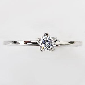 ダイヤモンドリング エンゲージリング  立爪 ダイヤモンド0.15ct 婚約指輪 一粒ダイヤモンド プラチナ PT900