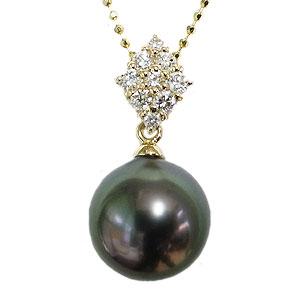 真珠:パール:ペンダントトップ:タヒチ黒蝶真珠:10mm:グリーン系:ブラックパール:黒真珠:K18:ゴールド:ダイヤモンド:0.25ct