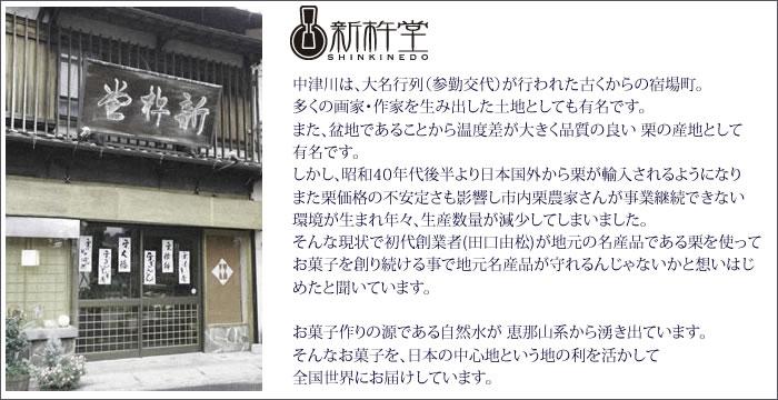 スイーツ ケーキ ロールケーキ お土産 お菓子 新杵堂 静岡 抹茶