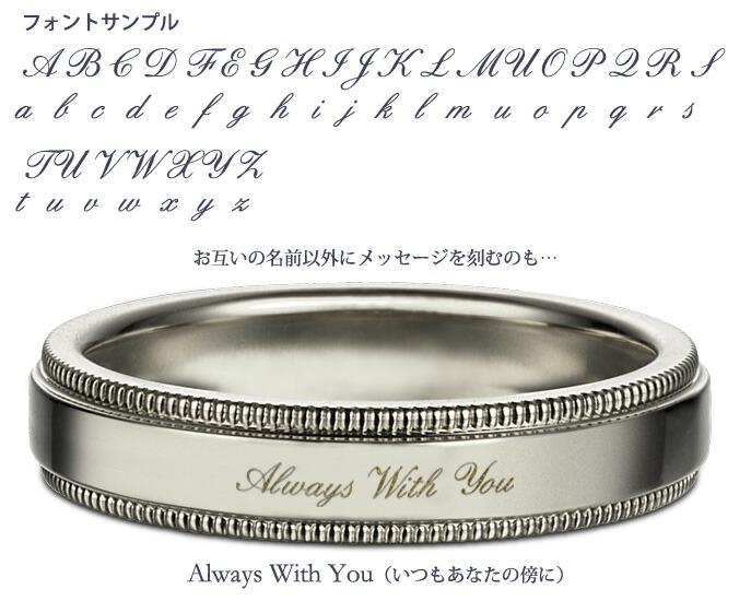 K18ホワイトゴールド ミルグレイン エッジ マリッジリング 4mm 表面メッセージ
