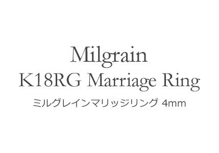 K18RG ミルグレイン・マリッジリング 3.5mm幅