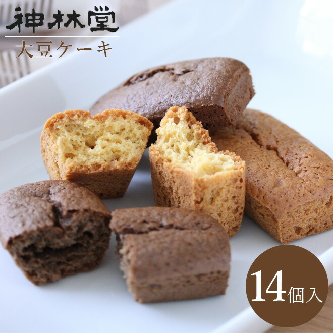大豆ケーキ