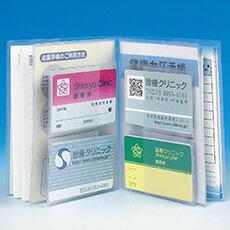 手帳・保険証ファイルDX(10枚) 8452