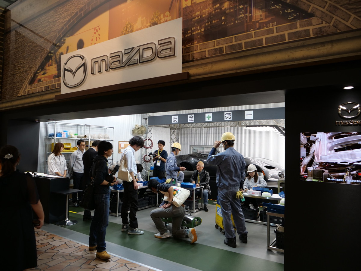 2019年 第46回東京モーターショー TMS
