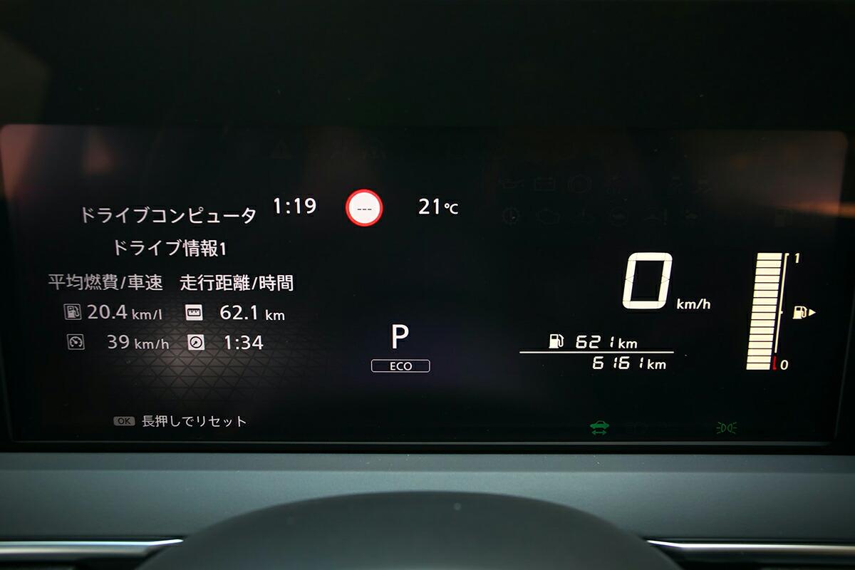 人気車種試乗&ライバルチェック 日産 ノート X・1.2Lガソリンハイブリッド・2WD