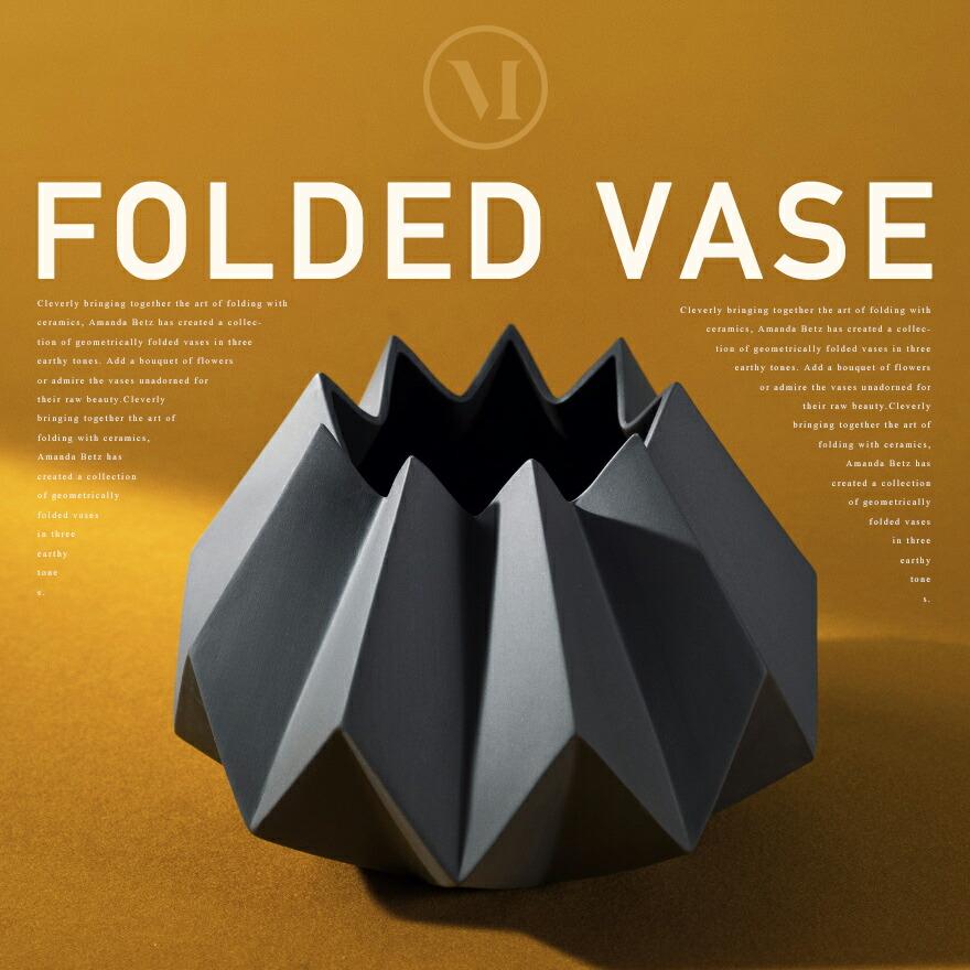 楽天市場 menu folded vase メニュー フォールデッドベース ロータイプ