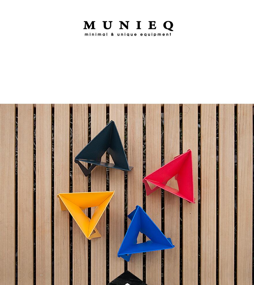 Munieq Tetra Drip 01p Stainless Steel 02s