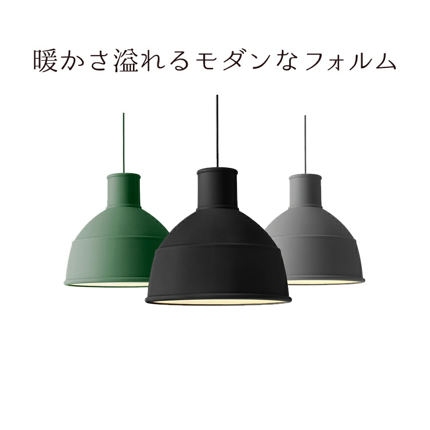 Muutounfold pendant lamp unfold pendant lampform us with love unfold mozeypictures Choice Image