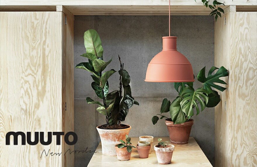 Muutounfold pendant lamp muutounfold pendant lamp form us with love mozeypictures Choice Image