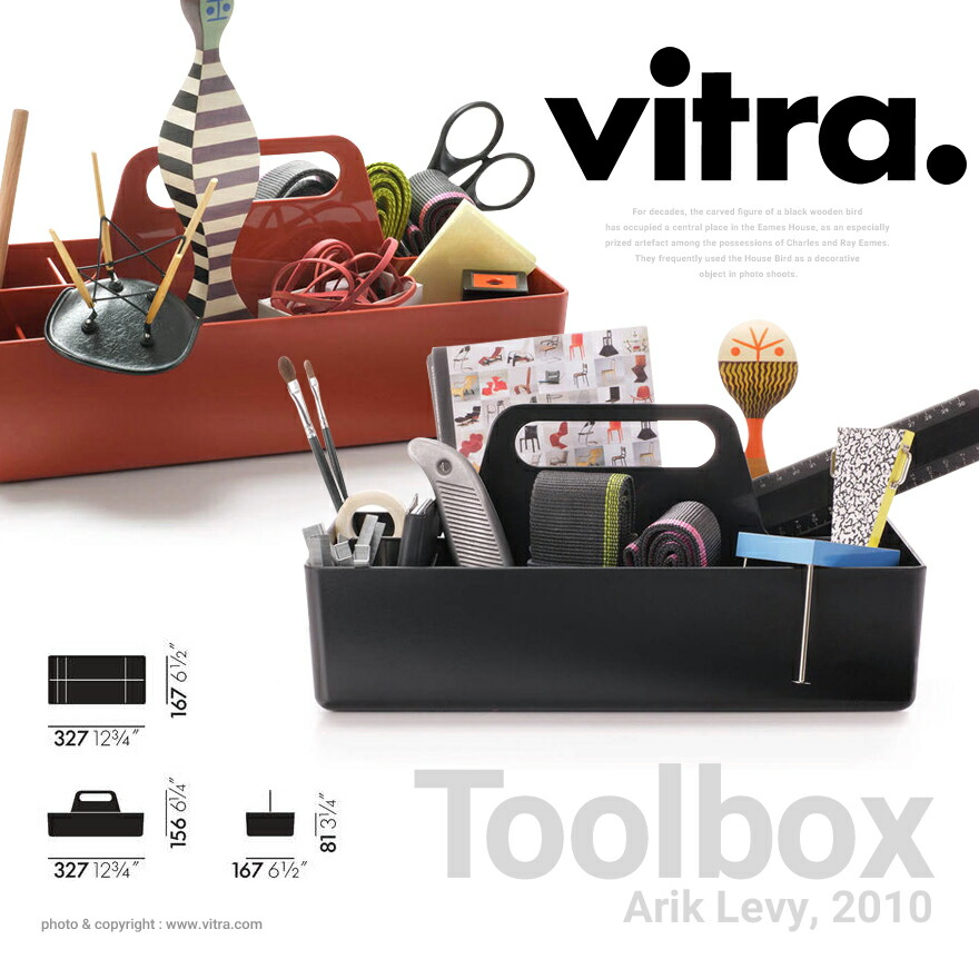 vitra toolbox arik levy. Black Bedroom Furniture Sets. Home Design Ideas