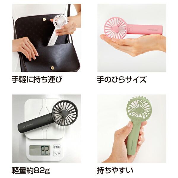 ポケチビファン/pokechibi fan/ピンク