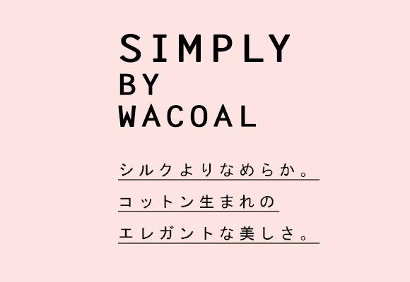 【ワコール】simply ペチコート ML