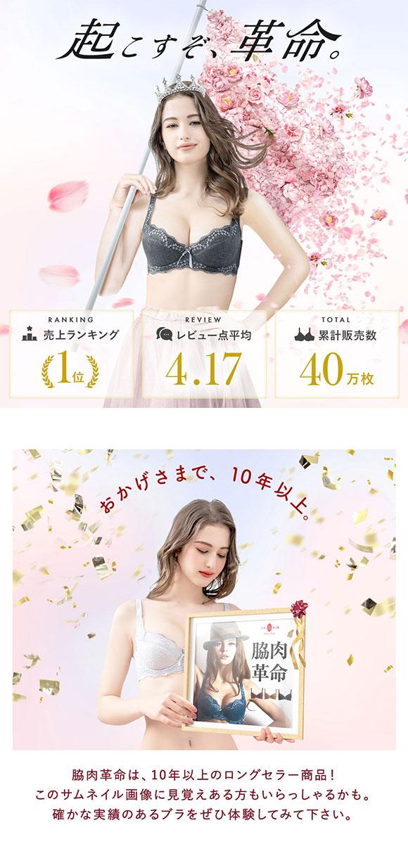 モードマリー/Mode Marie 脇肉革命 62408コレクション ノーマルショーツ