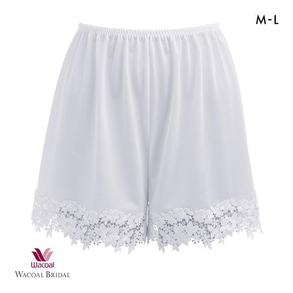 (ワコール)Wacoal ワコールブライダル キュロット ペチコート【Bridal_10_ショーツ】【目的ブライダル】