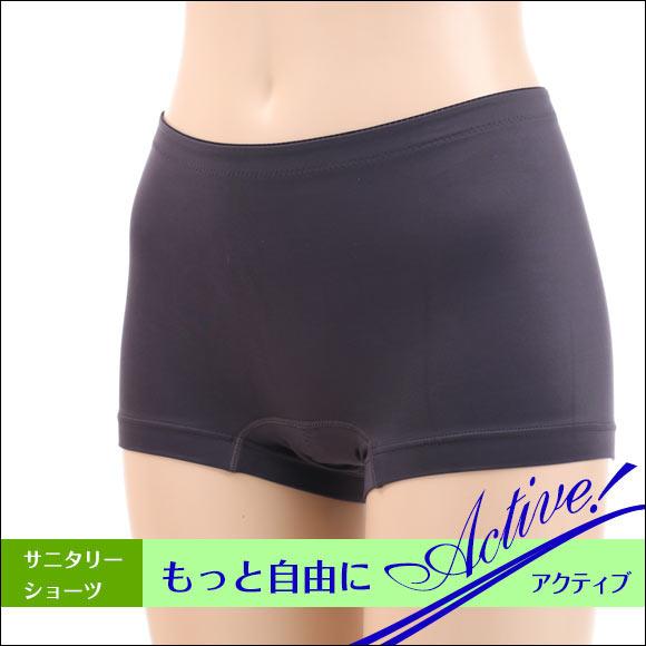 (アツギ)ATSUGI サニタリーショーツ 吸汗速乾 生理用
