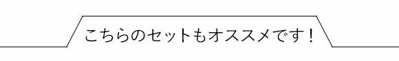 白鳩 (Shirohato) 完全オリジナル 紙パンツ お得な20枚セット ペーパーショーツ
