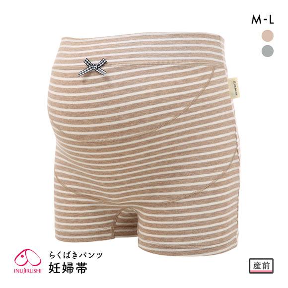 (犬印)INUJIRUSHI ボーダー柄らくばきパンツ妊婦帯