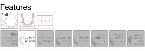 【トリンプ共同企画】すっきりカバー フルカップブラジャー GHI 75-85