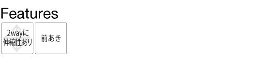 (ワコール)Wacoalブロス BROS クロスウォーカー ダブルエアスルータイプ フィットパンツ(前開き)