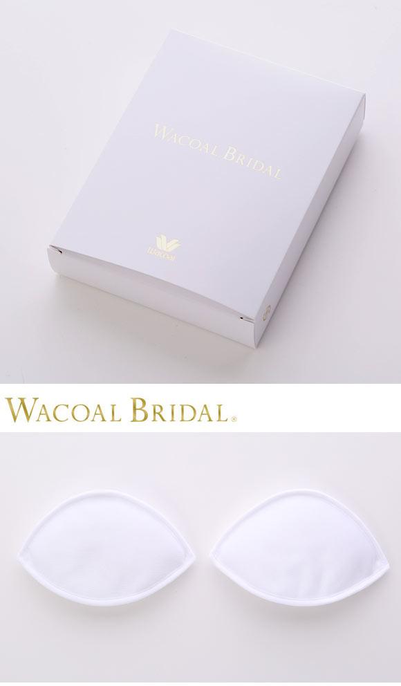 (ワコール)Wacoal ワコールブライダル レモン型 ハーフカップ パッド