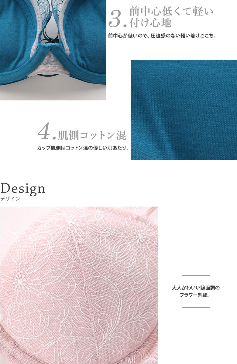 (ラヴィアドゥ)LA VIE A DEUX×SHIROHATOコラボ Limpidite ランピディテ 3/4カップブラジャー BCDE