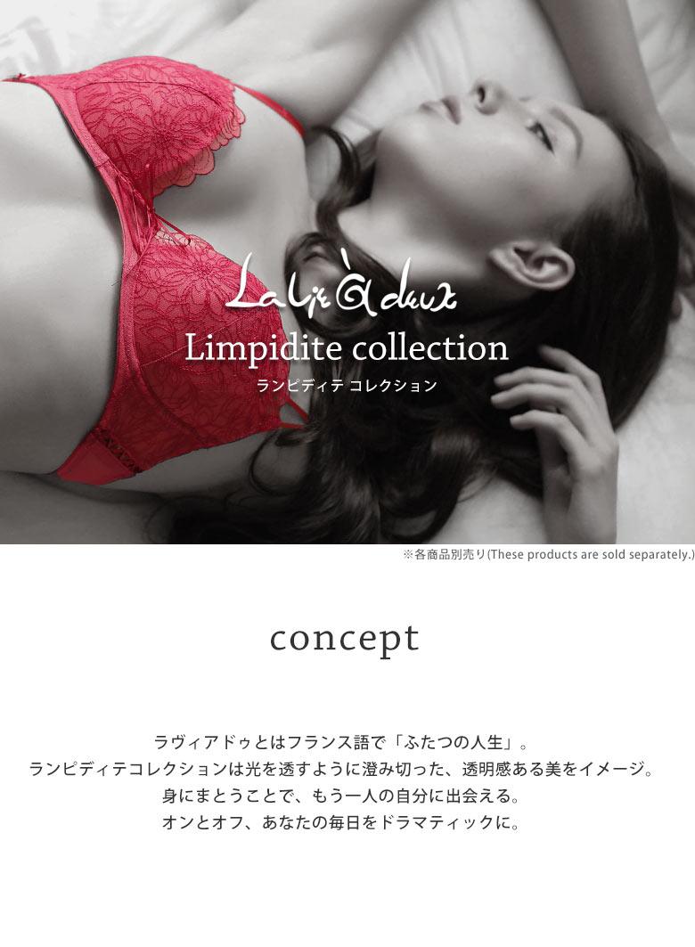 (ラヴィアドゥ)LA VIE A DEUX WEB限定 Limpidite ランピディテ ノーマルショーツ ML