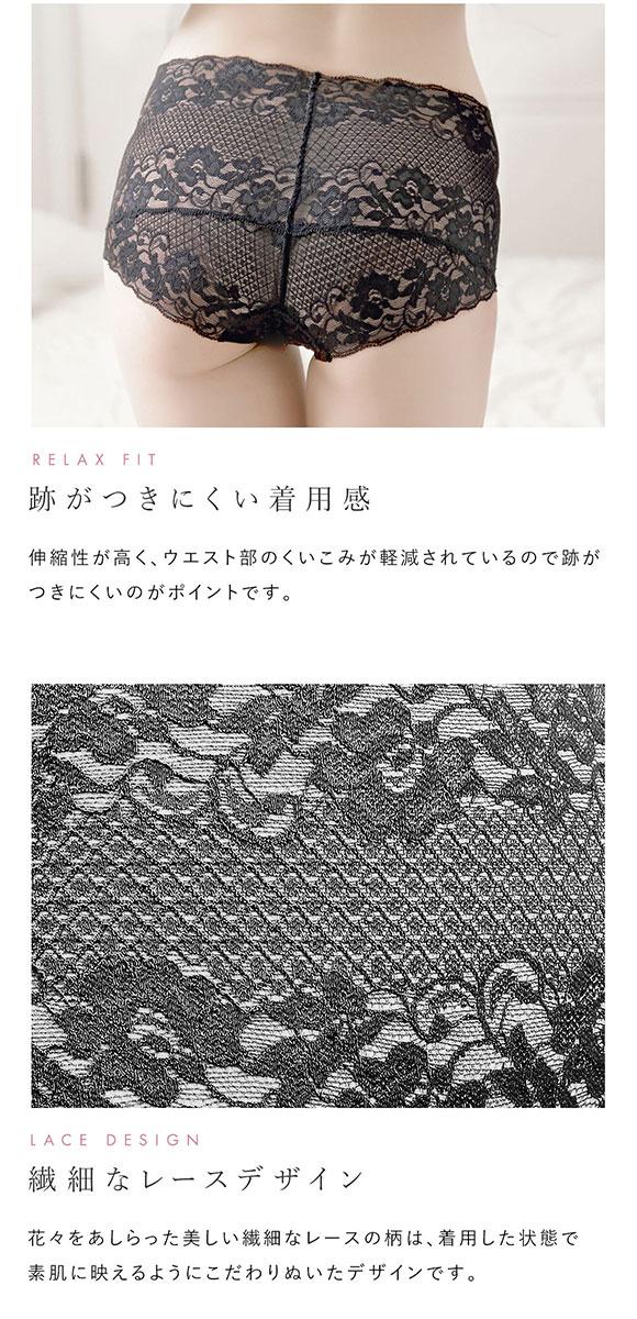 (コントランテ)ContRante Jolie Emma 総レース サニタリーショーツ なめらか 柔らか ストレッチ ひびきにくい 羽根付き対応 生理用