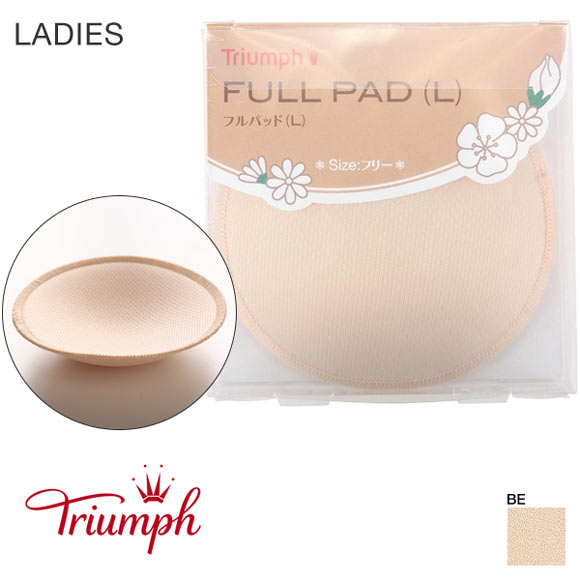 (トリンプ) Triumph フルパッド 丸型 フリーサイズ パッド ブラジャー用
