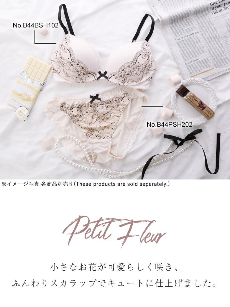 (コントランテ)ContRante フワきゅんブラ Petit Fleur 3/4カップ ノンワイヤーブラジャー ワイヤレス