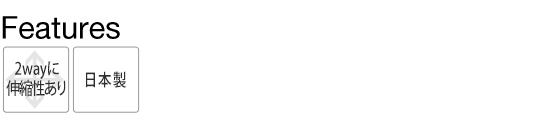 (グンゼ)GUNZE (キレイラボ)KIREILABO 完全無縫製 うるおい保湿 綿混 レギュラーショーツ