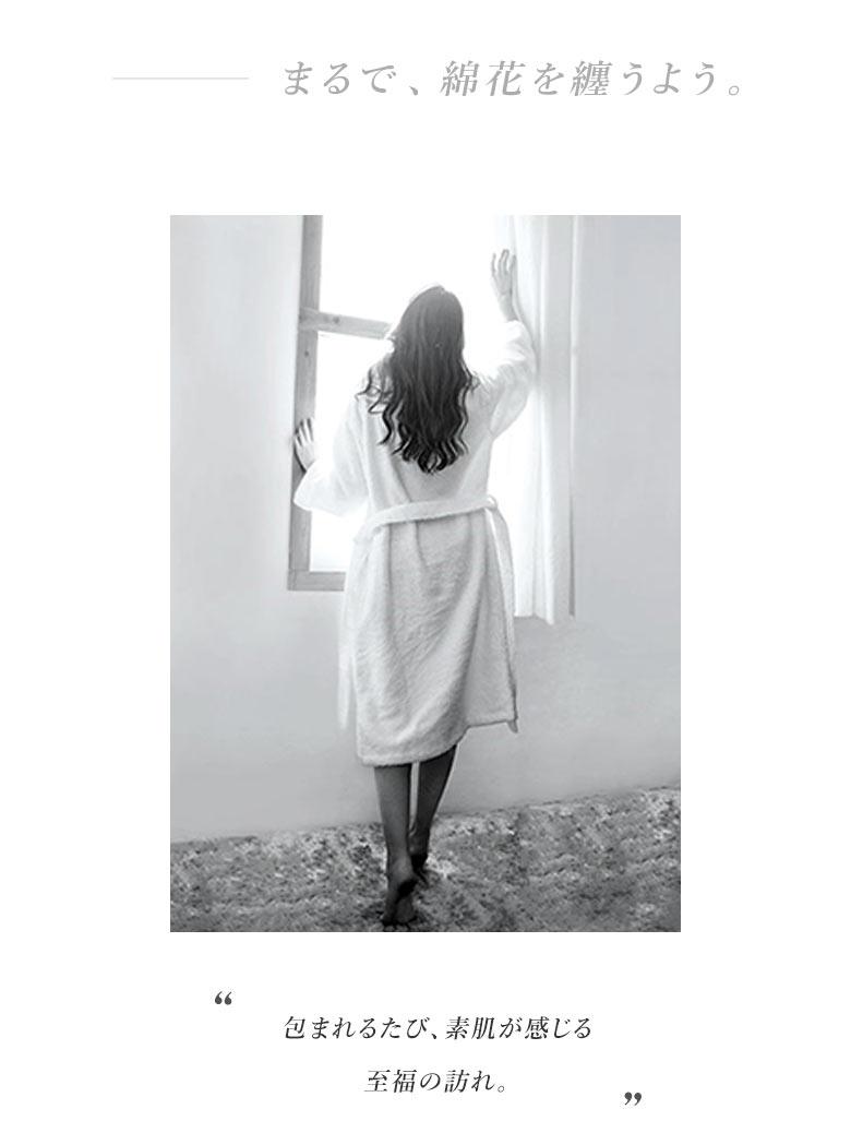 (フロリナヴォーテ)FLORINA BEAUTE スーパーマシュマロ 綿100% タオル 優綿花 バスローブ【UCHINOコラボ】