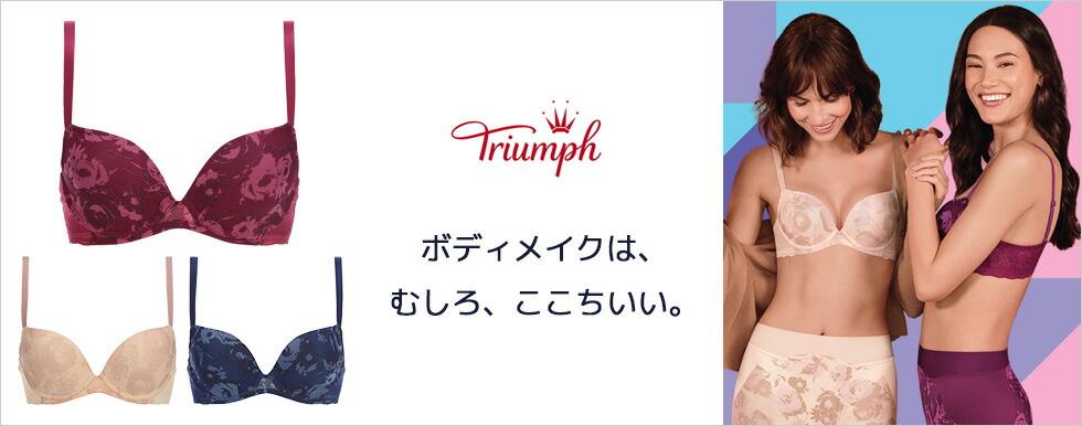 Triumph Fashion Shape ファッションシェイプ 498
