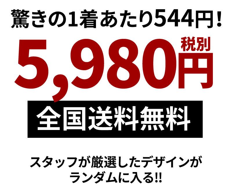 fuku-1160-fs-1-02.jpg