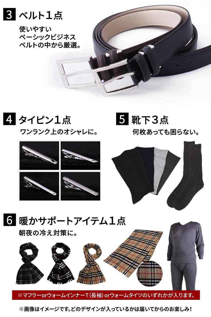 fuku-1160-fs-1-05.jpg