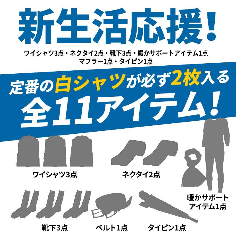 fuku-1160-fs-1-06.jpg