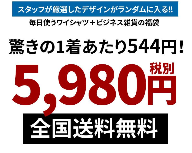 fuku-1160-fs-1-07.jpg