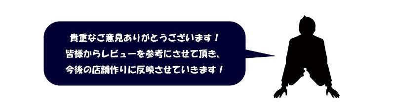 6041-2014_txt05.jpg