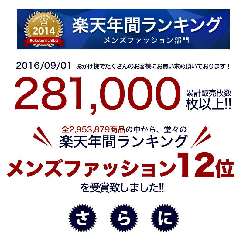 6041-2016-rank1.jpg