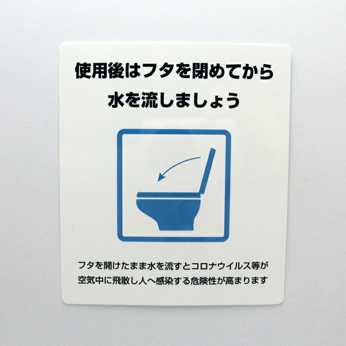 トイレ 使用 禁止 コロナ コンビニ