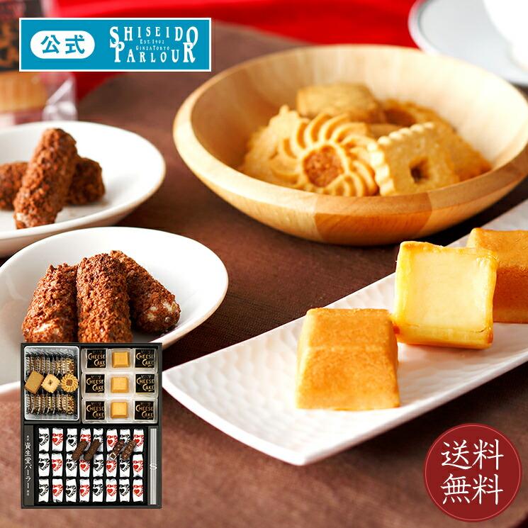 菓子詰め合わせ SP50N