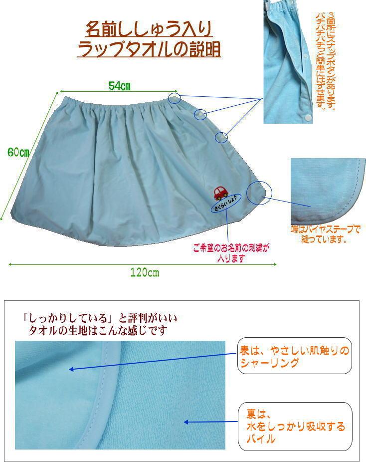 X2 Japanese IMABARI Bath Towel Cotton 100/% 120 x 60 cm Made in JAPAN White Green