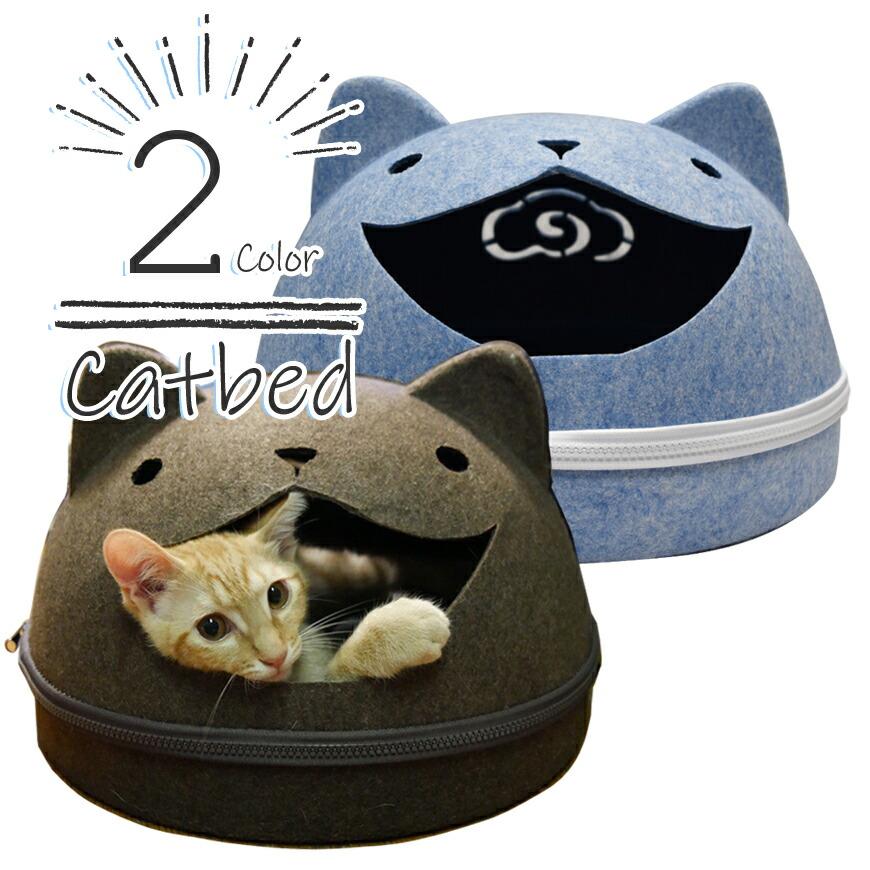 フェルト猫ベッド ペット用 ベッド 猫型 猫耳 犬、猫兼用 Sサイズ オールシーズン フェルト かわいい 可愛い 【犬猫グッズの下町ペット用品店】