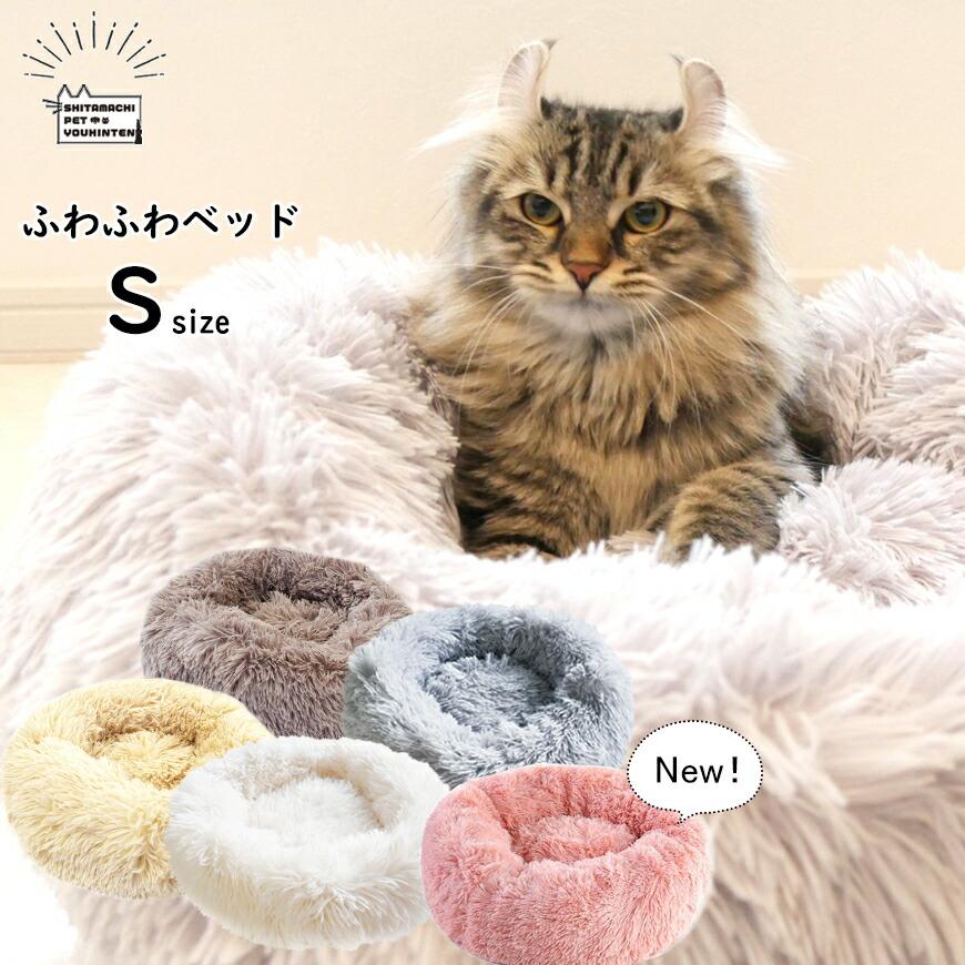 犬も猫もダメにする!?寝心地の良いふわふわクッションベッドです。とっても触り心地のいいグレーとホワイトの生地でインテリアの邪魔をしないシンプルカラーのベッドです。