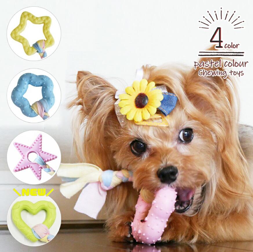 噛み心地の良さそうなポリプロピレンのおもちゃです。パステルカラーのリボンが付いたかわいいおもちゃです。4種の形をご用意いたしました。犬 おもちゃ 突起付き リボン付き 噛むおもちゃ 引っ張る 投げる ポリプロピレン 星型 ( S ・ M ) ハート スター 小型犬 中型犬 用 バレンタイン ヴァレンタイン【3980円以上送料無料】【あす楽対応】