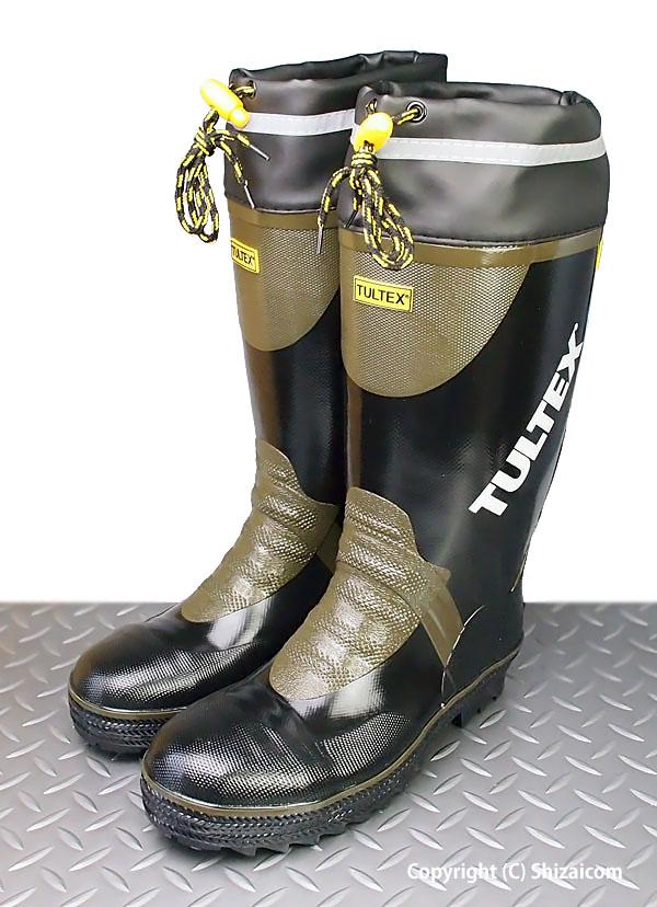 TULTEX AZ-4703 安全ゴム長靴