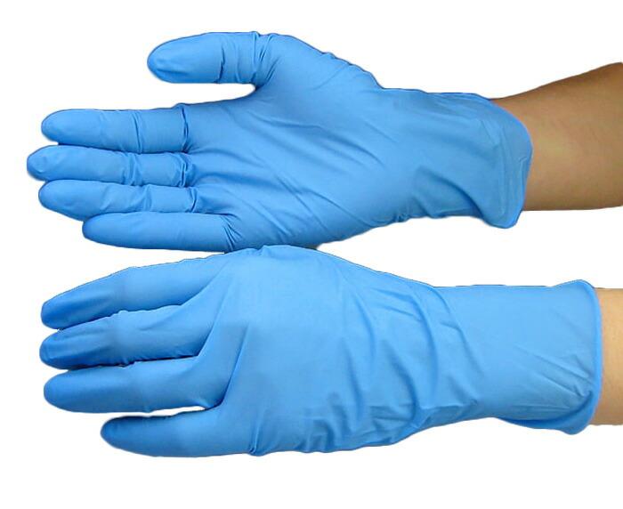 2044ニトリル極薄手袋ブルー粉付