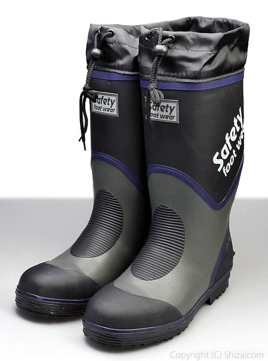 N2002 安全長靴