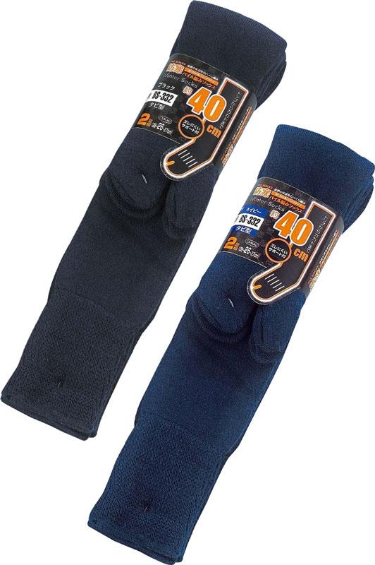 おたふく手袋BS-332パイルソックスロングタビ2P