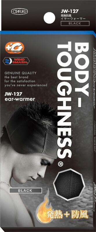 おたふく手袋 JW-127 発熱防風イヤーウォーマー